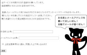 00_site_cap01
