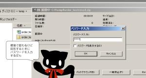 00_site_cap02
