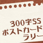 300SS3_icon
