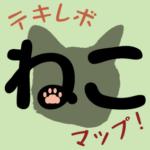 TR8catsmap
