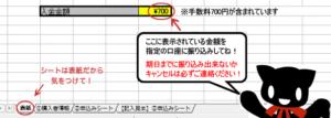 daikou-1-3