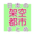icons(2)